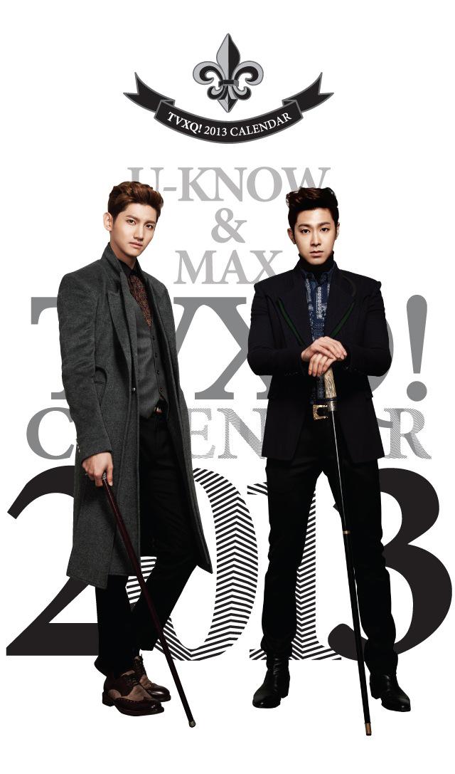 tvxq-2013-calendar