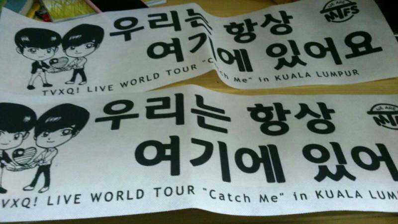 Courtesy of Malaysia TVXQ Fans Support (MTFS)