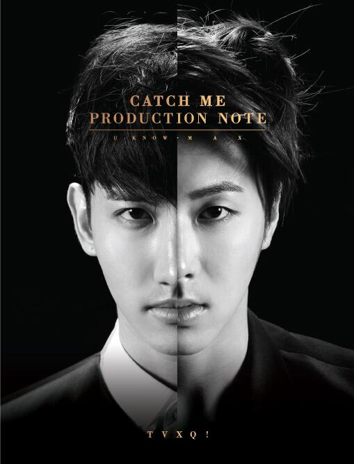 catchme_productionnote