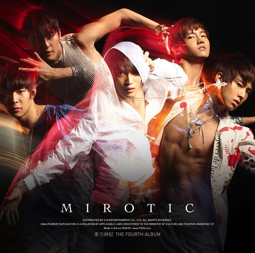 mirotic_ver_a