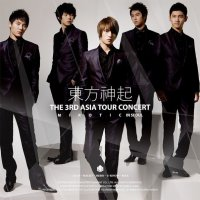 mirotic_live_album