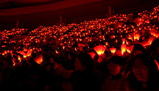 The red ocean in Seoul. Photo: S.M. Entertainment.