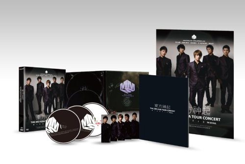 mirotic-concert-dvd-set