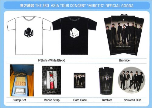 Seoul concert goods. Photo: S.M. Entertainment.