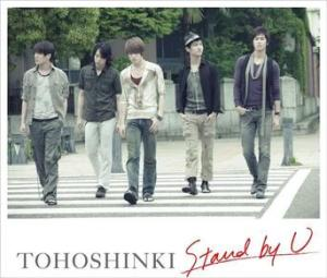 Tohoshinki_-_Stand_By_U