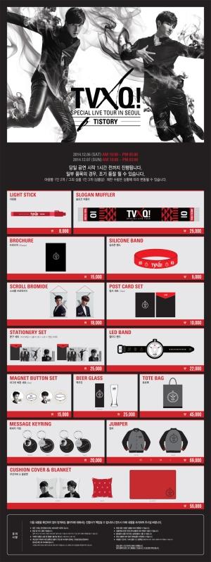 Seoul concert goods. Photo: S.M. Entertainment.