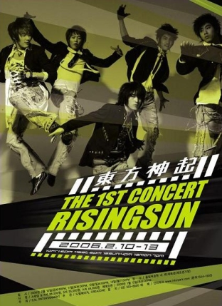 rising-sun-live-seoul