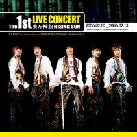 rising_sun_live_album