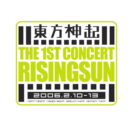 risingsun_header