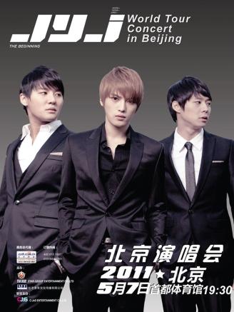 worldtour-beijing