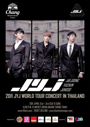 worldtour-bkk
