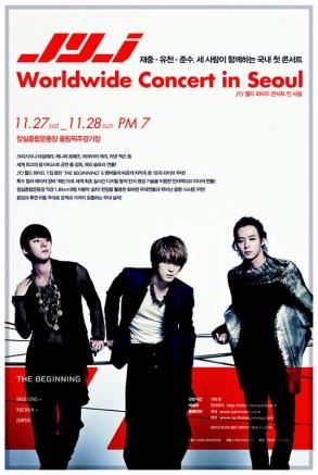 worldtour-seoul