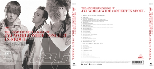 The Anniversary Package of JYJ Worldwide Concert in Seoul packaging. Photo: All About Cassiopeia composite, C-JeS Entertainment.