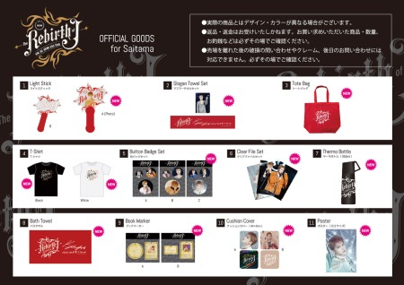 Saitama concert goods. Photo: C-JeS Entertainment.
