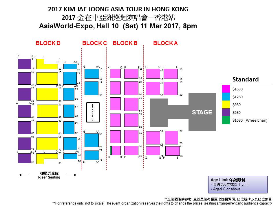 2017 kim jae joong asia tour in hong kong details all about cassiopeia supported by asiaworld expo kimjaejoongweb map v 5 gumiabroncs Images