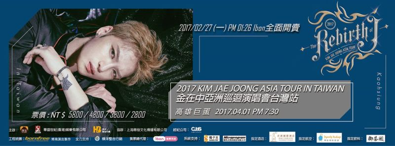 jaejoong-taiwan-concert