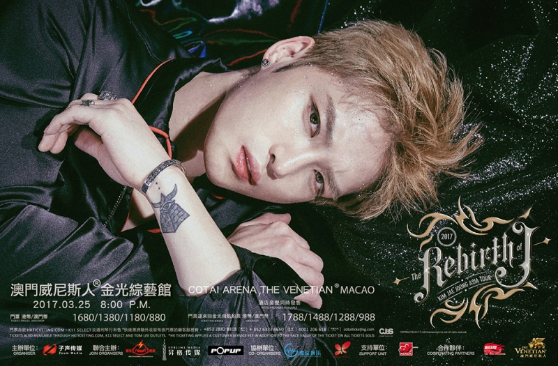 kjj-macao-poster